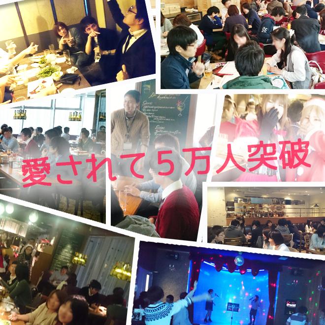 アニメコン過去開催風景